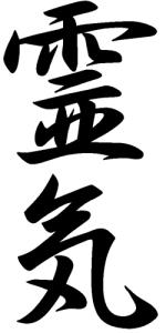 Rei Ki, universal life force energy, healing
