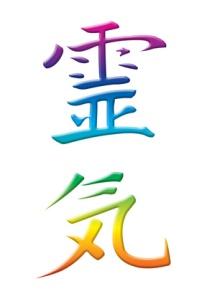 Reiki symbol multicolourd
